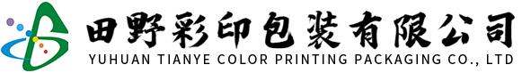 台州彩印包装
