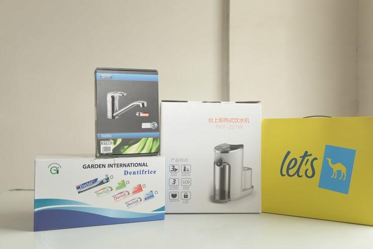 产品包装盒