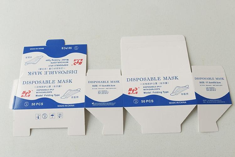 白卡纸纸盒